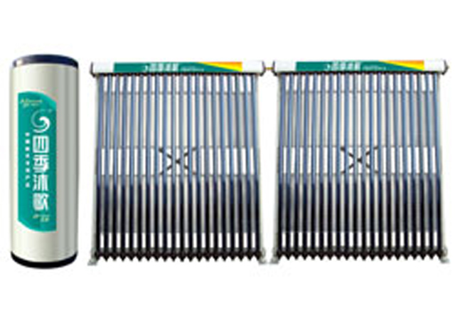 尊享系列200-分体式太阳能-蒙城四季沐歌太阳能产品